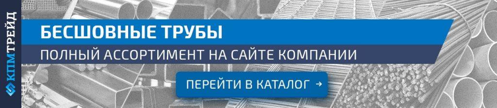 banner-besshovnaya-truba-konec
