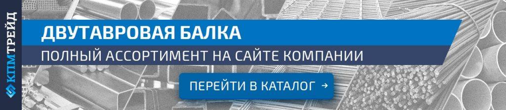 banner-dvutavr-konec