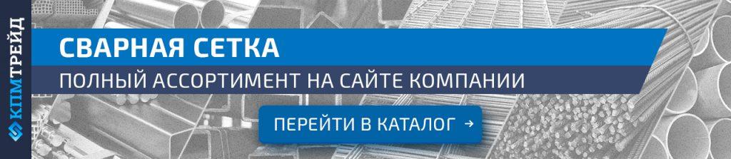 banner-kpm-trade